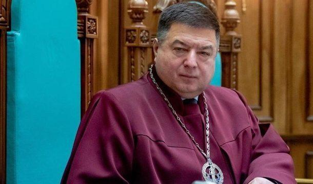 В КСУ заявили, что Тупицкий работает дистанционно