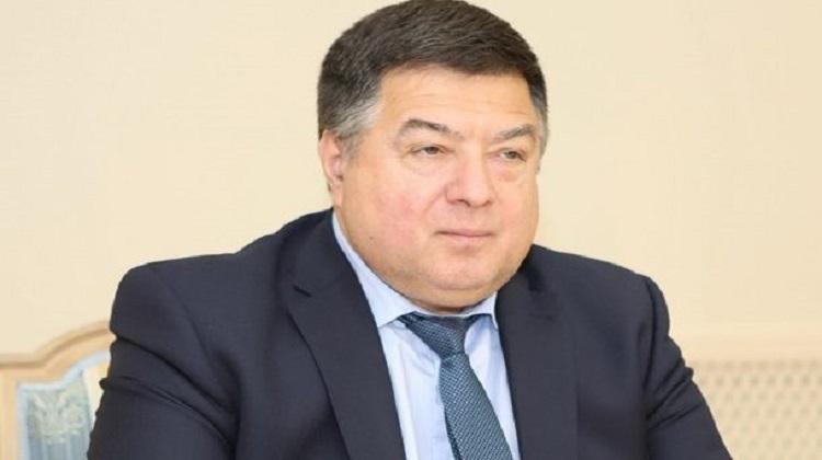 ГБР сообщило Тупицкому о подозрении