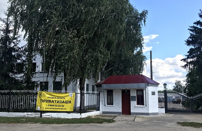 ФГИ выставил на продажу Ковалевский спиртзавод за 15 млн гривен