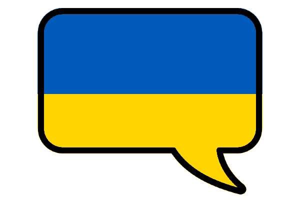 На украинском языке всего разговаривают 36% украинцев