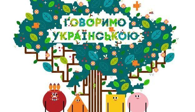 Большинство украинцев считают, что украинский язык должен быть единственным государственным - опрос