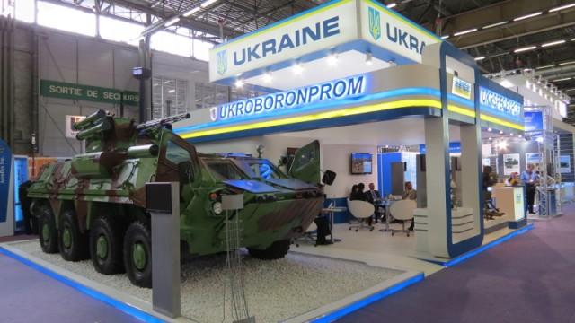 В «Укроборонпроме» заявили, что готовы удвоить объемы производства оружия и военной техники