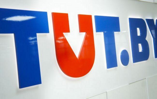 В Беларуси заблокировали оппозиционный портал TUT.BY