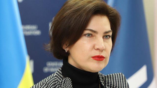 Генпрокурор Венедиктова подписала подозрение нардепу Юрченко