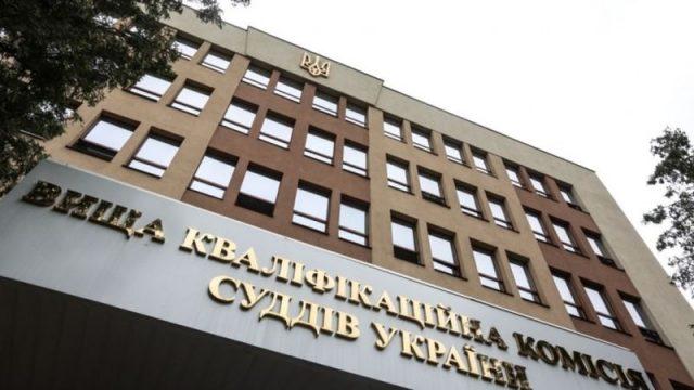 Зеленский ветировал законопроект о возобновлении работы ВККС