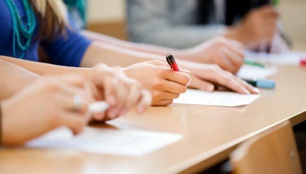 Рада отменила ГИА для выпускников в 2021 году