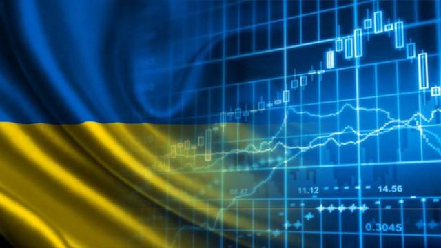 Спад ВВП Украины замедлился до 0,2% – Минэкономики