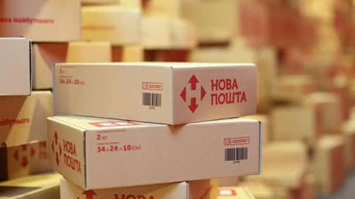 Новая Почта  во всех отделениях будет принимать вторсырье