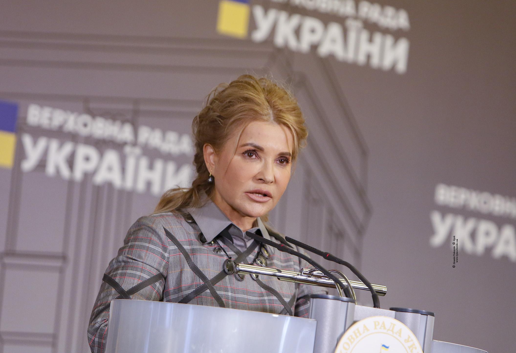 Юлію Тимошенко підтримали ради по всій країні щодо зниження ціни на газ