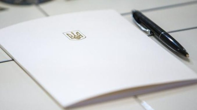 Комитет ВР поддержал законопроект о возобновлении е-декларирования
