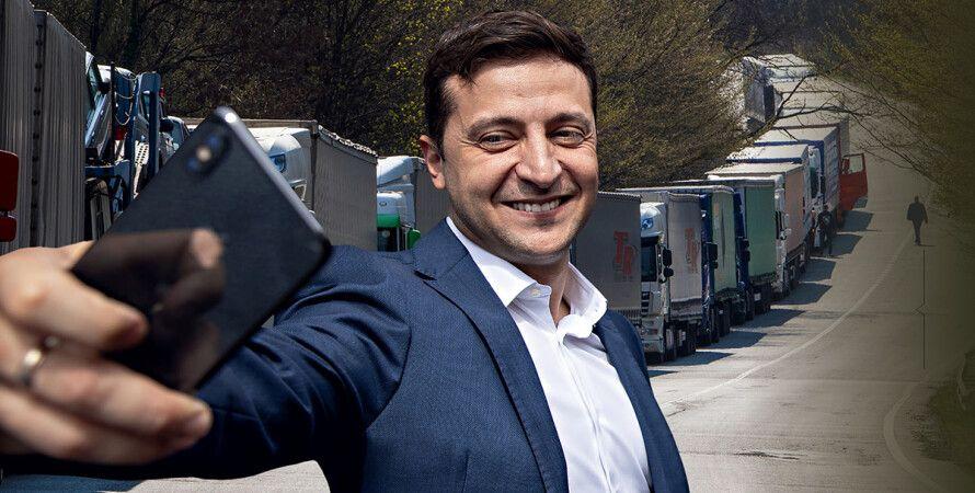 Результат борьбы Зеленского через СНБО с контрабандой: таможенные сборы снизились на 4%