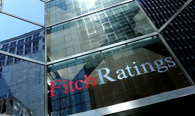 Fitch Ratings обновило рейтинги Украины