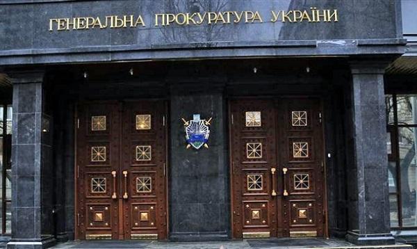ГПУ расследует факт завладения 37 млн грн