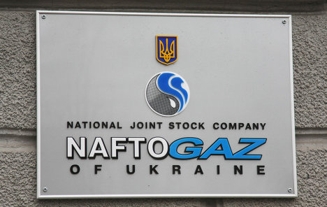 В 2017 году «Нафтогаз Украины» нацелился на очень прибыльную работу