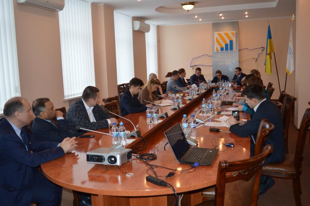 Федерация работодателей Украины заявляет об активизации шантажистов бизнеса