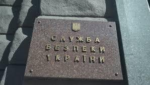 Чиновники Николаевщины разворовали почти 5 млн грн