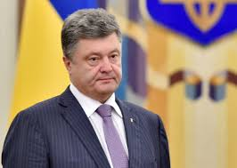 Президент ввел санкции против пяти российских банков