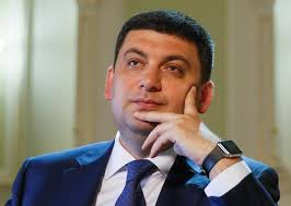 Гройсман озвучил ключевые реформы для Украины на этот год
