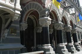 Парламент поддержал Закон о «независимости» НБУ