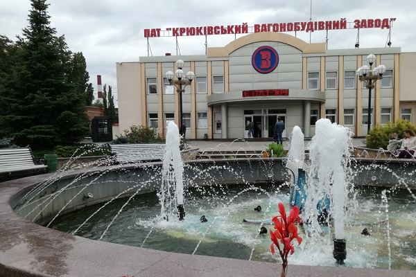 КВСЗ обвинил УЗ в провокациях
