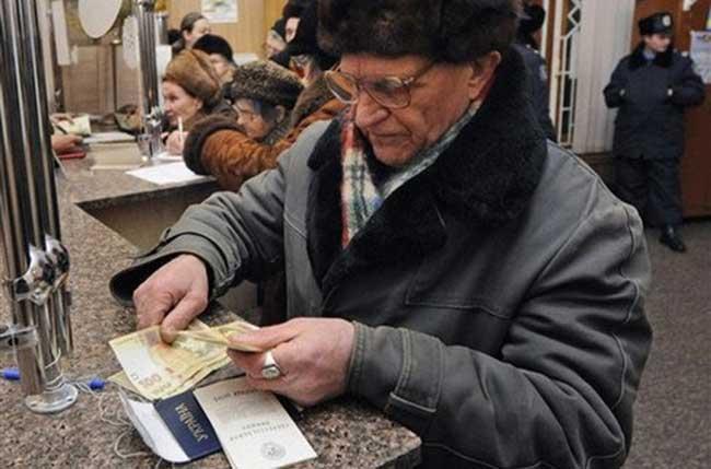 Украинским пенсионерам недоплатили 21,8 млрд грн