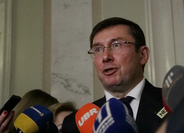 Как Рада утверждала Луценко генпрокурором (ФОТО)