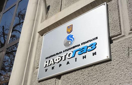 С начала года Нафтогаз перечислил в госбюджет почти 85 млрд грн