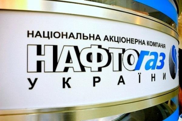 «Нафтогаз» объявил торги на присвоение кредитного рейтинга для размещения еврооблигаций