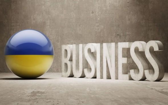 Кабмин утвердил план реализации стратегии развития малого и среднего бизнеса