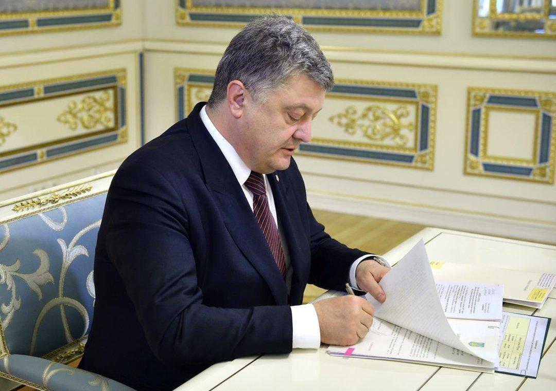 Президент подписал закон о деоккупации Донбасса