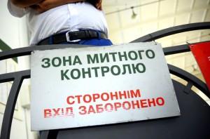 Глава ГФС Насиров создал «черную сотню» опричников с коррупционными возможностями на таможне (ДОКУМЕНТ)
