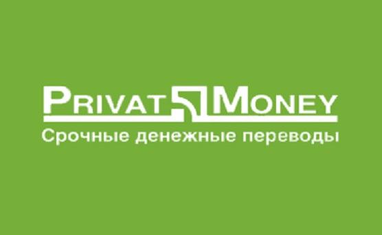PrivatMoney расширяет присутствие в Европе
