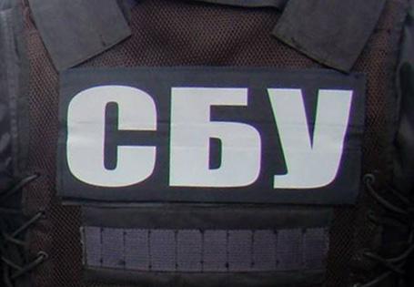 В Тернопольской области СБУ