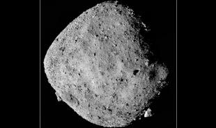 Снимок астероида Бенну, сделанный космическим кораблем НАСА OSIRIS-REX (фото НАСА)