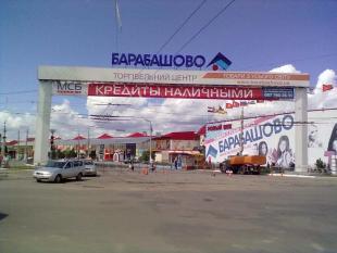 ТЦ «Барабашово» является одним из крупнейших рынков Восточной Европы