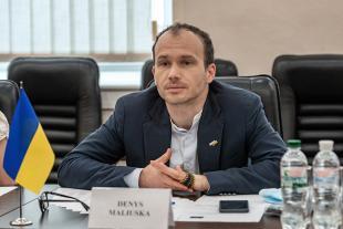 Денис Малюська (фото с сайта Минюста)