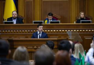 Фото з сайту президента України