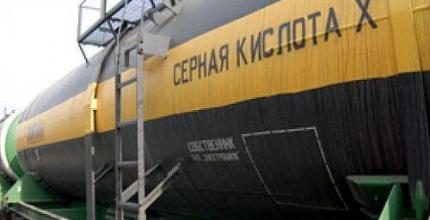 Фото с сайта 1kr.ua