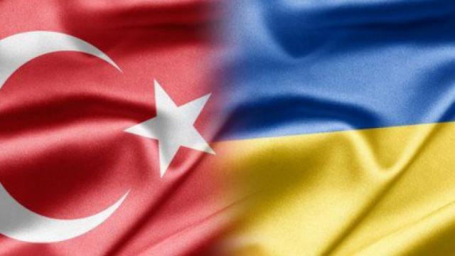 Турция и Украина приблизили создание Зоны свободной торговли