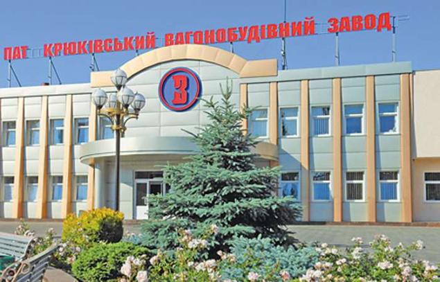 Крюковский вагоностроительный завод и Укрзализныця будут сотрудничать