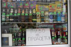 Суд отменил запрет на торговлю спиртным в столичных МАФах