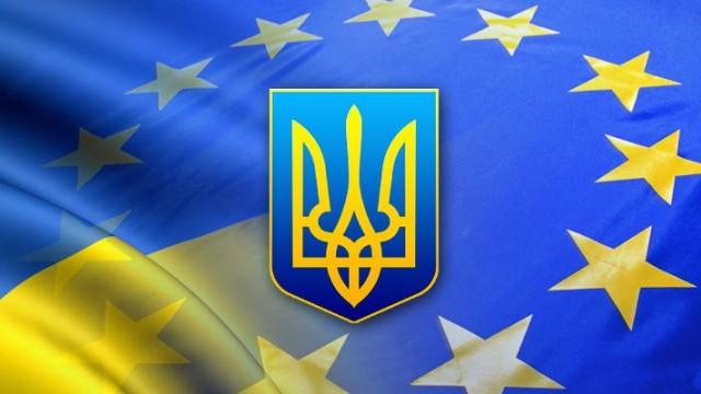 ЕС готовится к новым уступкам в диалоге с Украиной