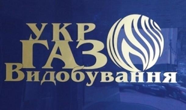 «Укргаздобыча» подало заявку на пользование недрами черноморского шельфа