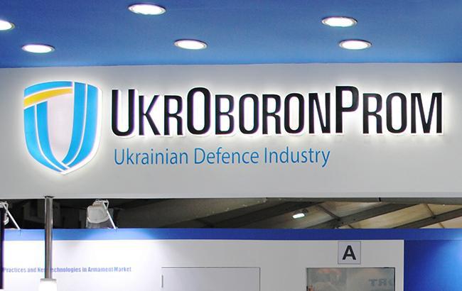 «Укроборонпром» отстранит от тендеров недобросовестных поставщиков