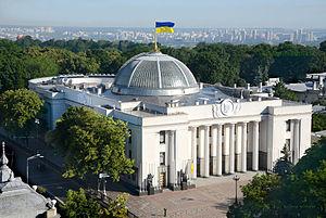 На рынке Украины могут заработать электронные деньги